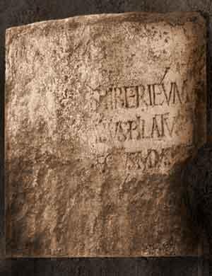 دلائل الكتاب المقدس من علم الاثار|ترجمة لينا ايهاب